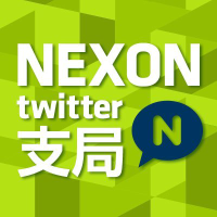 NEXON Co., Ltd